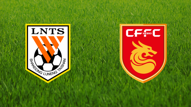 Shandong Luneng vs. Hebei China Fortune 2017 | Footballia
